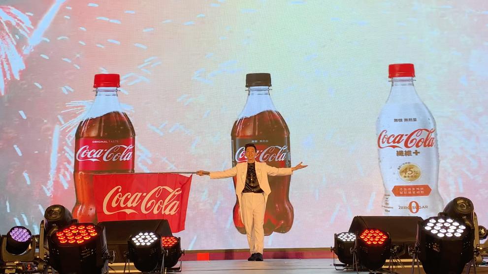 可口可樂業務暨行銷大會投影互動魔術表演